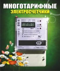 Многотарифные бытовыеСТК1-10.К52I4Zt,СТК3-10А1Н9Рt
