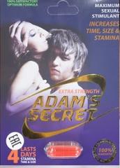 Adam's Secret (Адамс Сикретс) - капсулы для потенции