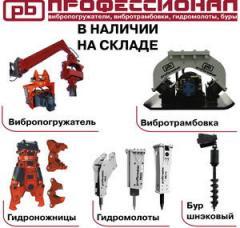 Vibropogruzhatel for excavators.