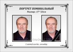 Портрет поминальный, Портрет на поминки с