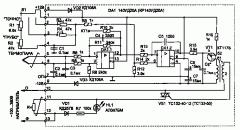 Микросхемы управления сигналами купить, ...