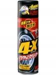 Суперочиститель - полироль покрышек - 4-Х - Soft99