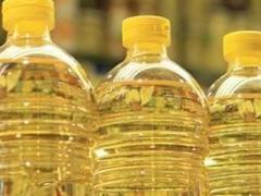 Purified oil
