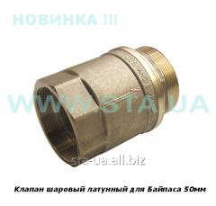 Valve spherical return brass 50 mm
