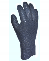 Перчатки BS Diver Код П-6