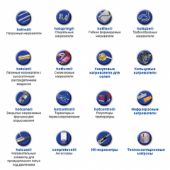 Infrared heaters | Hotset Ukraine
