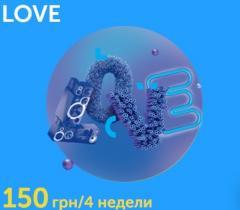 """Стартовый пакет Киевстар """"Love"""" месячный"""