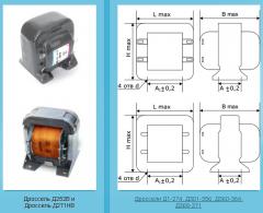 Дроссели фильтров выпрямителей низкочастотные типа