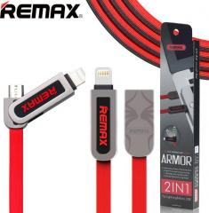 USB кабель Remax RC-067t 2in1 lightning-micro 1m