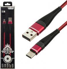 USB Кабель DEX XS-004 Type-C красный (45029)