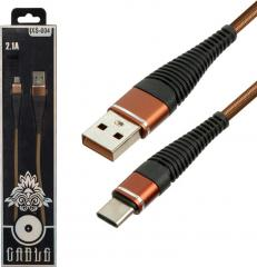 USB Кабель DEX XS-004 Type-C коричневый (45013)