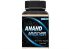 Anand Dayak Vati (Ананд Даяк) - капсулы для увеличения члена