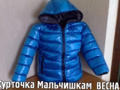 Спортивная куртка на весну