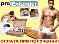 Proextender the ex-tender for increase in the