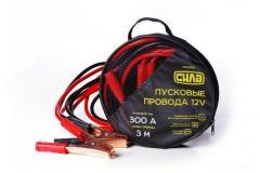 Крокодилы+провода для прикуривания АКБ (300А) СИЛА (900305) 3м/в сумке