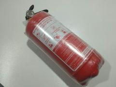 Огнетушитель порошковый ОП-2, с с манометром
