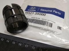 Втулка рулевой рейки Hyundai/KIA, MOBIS (565213X000) направляющая