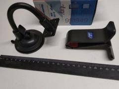 Подставки-держатели для портативных устройств