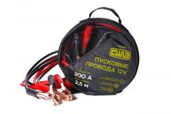 Крокодилы+провода для прикуривания АКБ (200А) СИЛА (900303) 2,5м/в сумке