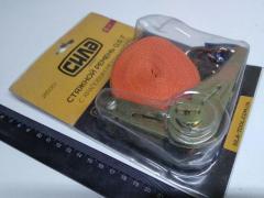 Стяжка груза 5м х 0,5т х 25 мм, СИЛА (285001) блистер