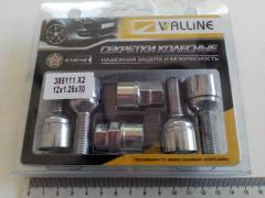 Болты секретные М12х30х1,25, Walline (385111 Х2) внутр./хром/сфера/вращ. кольцо/2 ключа