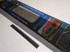 Сетка декоративная метал. 100x20 см черная №2 SAHLER 1 шт.