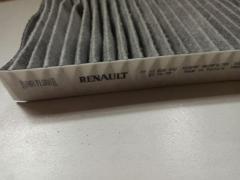 Фильтр салона Kangoo I, RENAULT (7711228912)