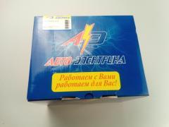 Генератор ВАЗ 1118 85А, Авто-Электрика (1118-3701005-85А)