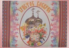 Easter napkin wholesale and retail