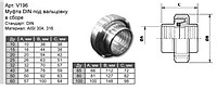 The DN25 AISI coupling of 304 (pieces), couplings