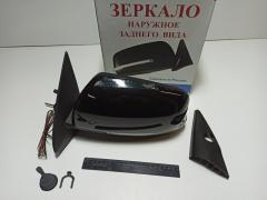 Зеркало ВАЗ 1118, АвтоТехПром левое/механическое/с повторителем