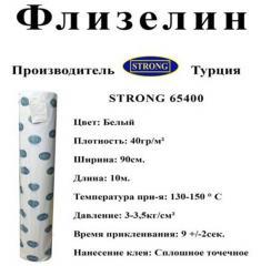 Флизелин клеевой 150см ширина Белый ( 10...