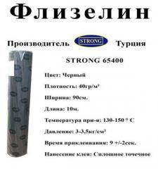Флизелин клеевой 150см ширина Чёрный ( 10...
