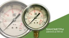 Manometers are glitserinonapolneny vibration-proof