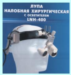 Лупы хирургические налобные с осветителем  LNH-400