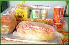Biopackages, we make to order