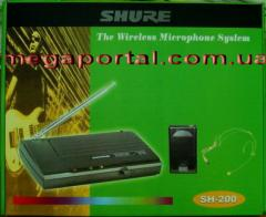 Shure SH-200 h-free head font of corporal Shure