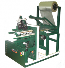 Equipment for packaging of melkoshtuchny products