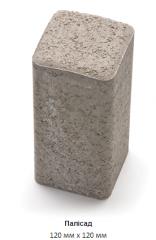 "The vibropressed concrete columns ""Fence"