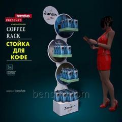 Рекламна стойка за търговия с кафе