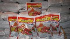 Soil sadovyy.dlya vegetable cultures wholesale and