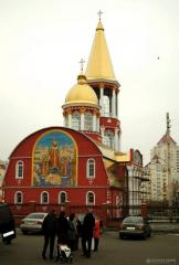 Domes church Orthodox Christians
