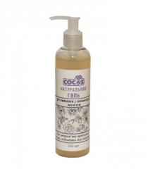 Гель для умывания с салициловой кислотой Cocos 50 мл (7299)