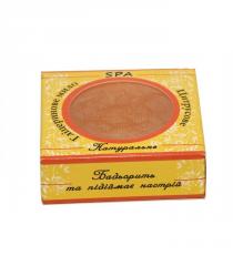 Глицериновое мыло Цитрусовое Cocos 100 гр (7107)