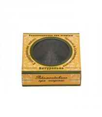 Глицериновое мыло Прополис & Салициловая кислота Cocos 100 гр (7253)