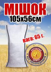 """Мешок БЕЛЫЙ 105 * 56 """"Черная полоса"""""""