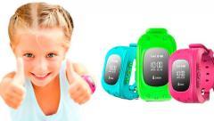 Детские наручные часы Smart Q50