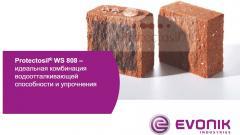 Silicone gidrofobizator of Protectosil WS 808 of