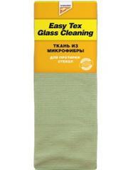Мікрофібра тканина для протирання стекол