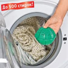 Ball for washing without powder